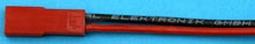 Accukabel BEC  MALE met 30cm Siliconenkabel 0,5mm2