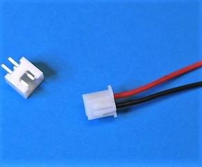 Accu aansluitkabel XH stekker 15cm PVC 2x 0,14mm2 58430