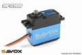Savöx SW-1210SG  Digital Waterproof Servo 0.15s/20kg-cm @6V Pakket